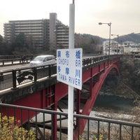 調布 市 都 橋 青梅 東京