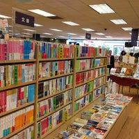 Foto scattata a Kinokuniya Bookstore da Kensuke G. il 6/15/2013