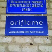 Foto diambil di Колос oleh Александр Г. pada 9/12/2014