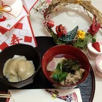 1/9/2013にReiko Y.がうちエコ!ごはんキッチンスタジオで撮った写真