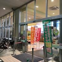 貝取 コープ コープみらい/多摩市の「コープ貝取店」を一新、個食対応を強化