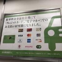 9/30/2018에 こばやん c.님이 Tamagawa Takashimaya S・C에서 찍은 사진