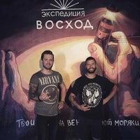 6/26/2016 tarihinde 💀Arseny B.ziyaretçi tarafından Смена'de çekilen fotoğraf