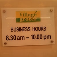Снимок сделан в Village Grocer пользователем £@ z 2/17/2013