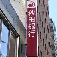 コード 支店 秋田 銀行