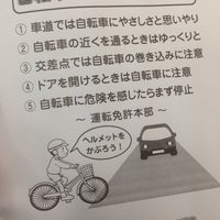 町田 警察 署 免許 更新 町田警察署で免許更新は子ども連れでも大丈夫!講習の開始時刻や混雑...