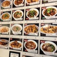Foto tomada en Xi'an Famous Foods por Nick W. el 6/7/2013
