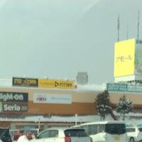 アモール ショッピング センター