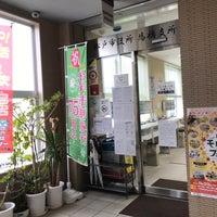 松戸 市役所 採用