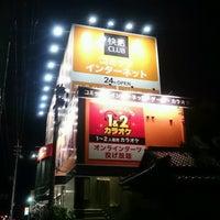 快活 クラブ 岡山