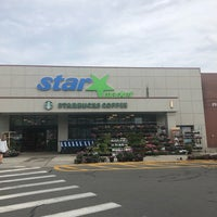 Star Market - Grocery Store in Dorchester