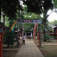 Foto scattata a 等々力不動尊 da kazuki n. il 10/8/2012