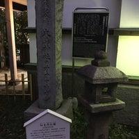 都天然記念物 大鳥神社のオオア...