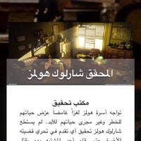 Foto diambil di The Secret Room oleh عبدالعزيز ا. pada 9/23/2017