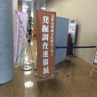 4/1/2018にAoba C.が長野市役所で撮った写真