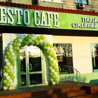 Foto scattata a Pesto Cafe da Кристина Г. il 3/10/2016