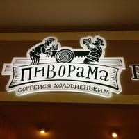 Foto diambil di Пиворама oleh Mikhail S. pada 5/19/2013