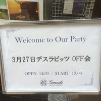 3/27/2016に硝子のラム酒がPasela Resorts Grande 渋谷で撮った写真