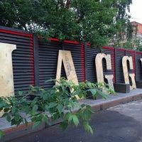 Снимок сделан в Jagger Bar пользователем 🅿at⭐ 5/29/2013