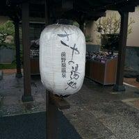 Das Foto wurde bei Saya no Yudokoro von bakerattahancho am 3/27/2013 aufgenommen