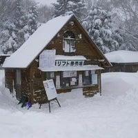 の 湯 スキー 場 熊