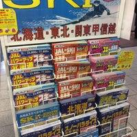 京王観光 京王新宿駅営業所 - 西新宿 - 39人の訪問者