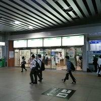 の みどり 窓口 駅 松本