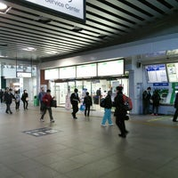 の みどり 松本 窓口 駅