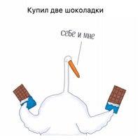 Снимок сделан в Фуршет пользователем Великий и Всемогущий 10/29/2017