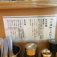 Foto scattata a Nidaime Tsujita da あび il 8/30/2018