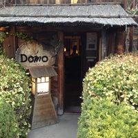 Снимок сделан в Domo Japanese Country Foods Restaurant пользователем Masanari T. 5/7/2013