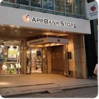 รูปภาพถ่ายที่ AppBank Store 新宿 โดย ことら ネ. เมื่อ 8/29/2013