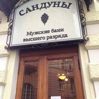 รูปภาพถ่ายที่ Сандуновские бани โดย Сергей Б. เมื่อ 4/30/2013