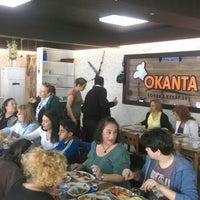 5/1/2016에 Okanta O.님이 OKANTA Çorba & Kebap Evi에서 찍은 사진