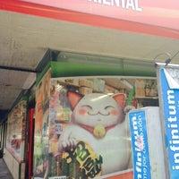 4/7/2015にEduardo I. S.がSuper Oriental - Super Kiseで撮った写真