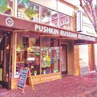 Photo prise au Pushkin Restaurant par Pushkin Restaurant le1/31/2017