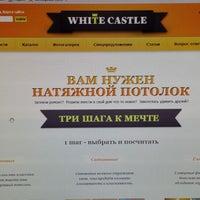 Foto tirada no(a) Лучшие натяжные потолки, светильники и люстры от 《White Castle》 por Andrey S. em 7/11/2013