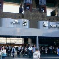 Photo prise au Gare de Kyoto par Ikehan3 le9/21/2013