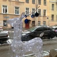 Das Foto wurde bei Philibert von Egor L. am 1/24/2013 aufgenommen