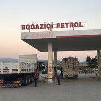 รูปภาพถ่ายที่ Samsun Yağbasan Köyü โดย Murat Kudsi Y. เมื่อ 8/11/2017