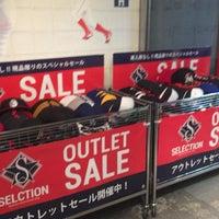 Foto scattata a SELECTION 新宿店 ベースボール館 da さくはる il 2/29/2016