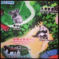 Das Foto wurde bei Xiang Jiang Safari Park, Guangzhou von Cannon P. am 5/1/2013 aufgenommen