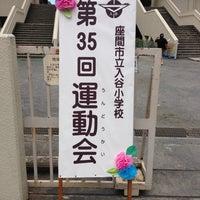 9/29/2012にK@Zが座間市立 入谷小学校で撮った写真