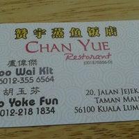 Das Foto wurde bei 赞宇蒸鱼饭店 von Nicole W. am 10/17/2012 aufgenommen