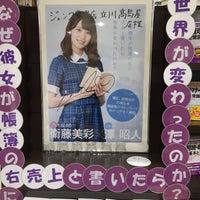 Das Foto wurde bei Junkudo von まる am 2/21/2017 aufgenommen