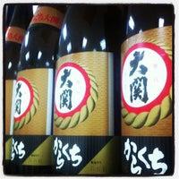 Das Foto wurde bei Adega de Sake | 酒蔵 von Alexandre Tatsuya I. am 7/31/2013 aufgenommen