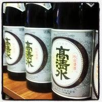 Das Foto wurde bei Adega de Sake | 酒蔵 von Alexandre Tatsuya I. am 6/4/2013 aufgenommen