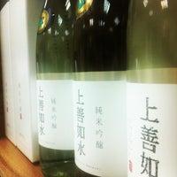 Das Foto wurde bei Adega de Sake | 酒蔵 von Alexandre Tatsuya I. am 3/18/2014 aufgenommen