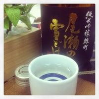 Das Foto wurde bei Adega de Sake | 酒蔵 von Alexandre Tatsuya I. am 3/13/2014 aufgenommen