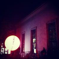 Photo prise au Palais de Tokyo par -- -. le9/27/2012